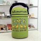 杯套 象印燜燒杯套輔食罐保溫杯套隔熱防燙防摔卡通通用杯套500/750ml 宜品
