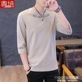 夏季男士七分袖T恤修身潮流百搭白色半袖體恤衫青年中袖上衣t恤男 1995生活雜貨