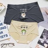 2條裝情侶內褲冰絲卡通趣味插畫中腰性感男女無痕可愛內褲套裝【大碼百分百】