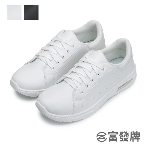 【富發牌】經典皮革感氣墊休閒鞋-黑/白  2AJ38