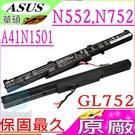 ASUS A41N1501 電池(原廠)...
