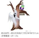 充氣抖動精靈貓頭鷹鬼樹燈擺飾 免運 大型佈置充氣萬聖節氣氛佈置 派對服裝表演鬼屋佈置
