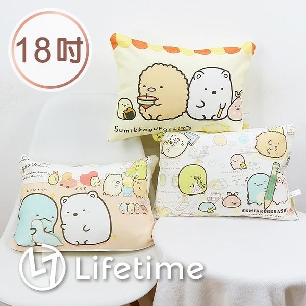 ﹝角落生物麻質長方型抱枕18吋﹞正版 絨毛娃娃 坐墊 靠枕 方型枕 45cm〖LifeTime一生流行館〗