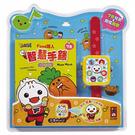 風車 FOOD超人智慧手錶-中文