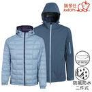 瑞多仕RATOPS 男款二件式防水透氣外套 RAW633 藍灰色 內件羽絨外套 雪衣 防寒外套 OUTDOOR NICE