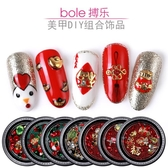 美甲飾品節慶組合飾品圣誕節貼花珍珠鑽盒新年指甲裝飾7色 莎瓦迪卡