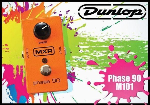 【小麥老師 樂器館】Dunlop MXR M-101 Phase90 M101 電吉他 貝斯 飛梭效果器