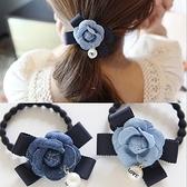 【NINi Me】 韓系髮飾 蝴蝶結 花朵 珍珠 仿牛仔 布藝 髮束 H9236