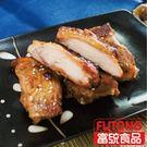 【富統食品】香烤腿排(500g/包;約8~10塊)