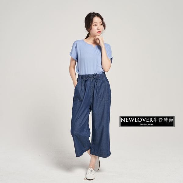 時尚單寧NEWLOVER牛仔時尚【161-7238】鬆緊腰舒適寬褲F