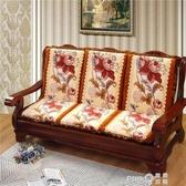 客廳沙發坐墊四季通用防滑實木紅木椅子坐墊靠墊一體加厚海綿坐墊  (pink Q時尚女裝)