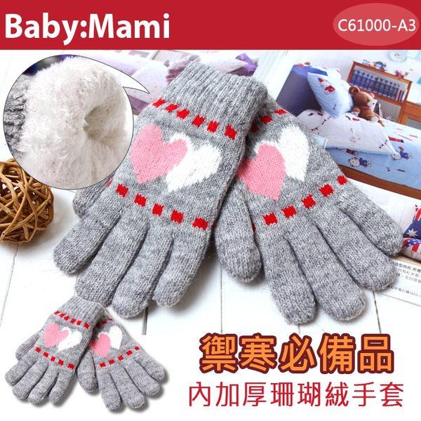 貝比幸福小舖 【61000-A3】*冬季保暖*可愛愛心圖案針織雙層加厚手套/兒童手套