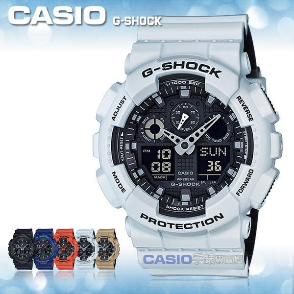 CASIO 卡西歐 手錶專賣店 G-SHOCK GA-100L-7A DR 男錶 樹脂錶帶 防震 防磁 倒數計時器 LED燈 秒錶