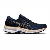 Asics Gel-kayano(w) [1012A649-402] 女鞋 運動 慢跑 健走 休閒 輕量 亞瑟士 藍