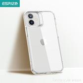 iPhone12手機殼蘋果12Pro透明12mini防摔ProMax超薄高檔pro全包硅膠保護套 新品全館85折
