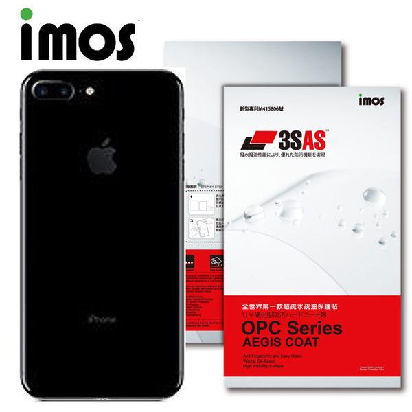 TWMSP★按讚送好禮★iMOS Apple iPhone 7 Plus 3SAS 疏油疏水 背面保護貼