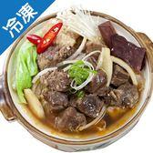 【呷七碗】美味牛肉鍋 840G/ 盒【愛買冷凍】