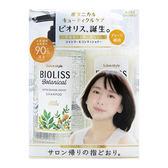 日本高絲 KOSE BIOLISS 洗潤限定套組(強效修護)【康是美】