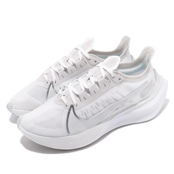 Nike 慢跑鞋 Nike Zoom Gravity 白 銀 女鞋 運動鞋 路跑 跑步 【ACS】 BQ3203-001