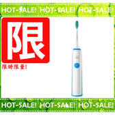 《限量特賣!!》Philips Sonicare HX3216 飛利浦 基本款 音波震動 電動牙刷