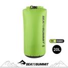 【Sea to Summit 澳洲 70D 輕量防水收納袋20L《綠》】ADS20GN/打理包/裝備袋/背包內套