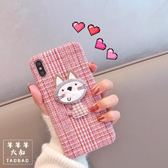 文藝粉格貓咪iphone7plus手機殼6s蘋果x/8p/xs max毛絨布秋冬xr女
