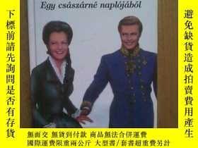 二手書博民逛書店Sissy罕見3. - Egy császárné naplój