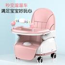 寶寶餐椅嬰兒童家用椅子多功能