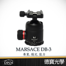Marsace 馬小路 DB-3 大球體 進階水平全景專業阻尼雲台 總代理公司貨 負重30Kg 給您最專業的推薦選擇