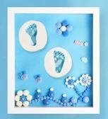 寶寶手足印泥百天禮物新生兒手腳印嬰兒滿月胎毛紀念品自制diy