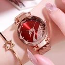 快速出貨 手錶懶人網帶鑲鑚小天鵝手錶女學生韓版初中學院風ins網紅同款石英表