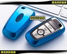 莫名其妙倉庫【DG062 金屬軟殼鑰匙套...