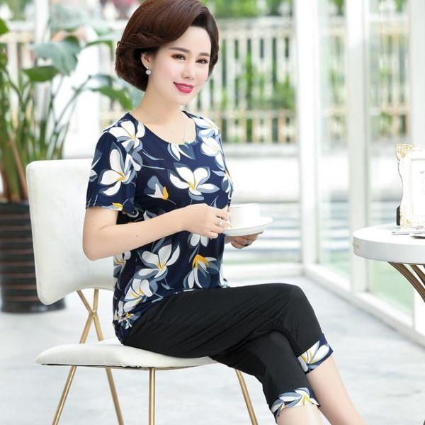媽媽夏裝套裝40-50歲中老年女裝短袖t恤上衣中年女大碼時尚兩件套 〖korea時尚記〗