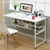 簡易電腦桌台式家用簡約現代經濟型書桌寫字台辦公桌子學習桌YXS 「快速出貨」