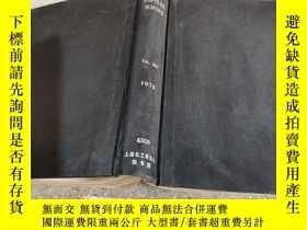 二手書博民逛書店popular罕見science vol.206 1975 (科