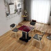 取暖桌 雪中情電暖爐桌取暖方桌家用速熱正方形烤火客廳用電熱爐四面 第六空間 MKS