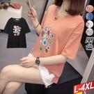笑臉花T恤(5色) L-4XL【363422W】【現+預】-流行前線-