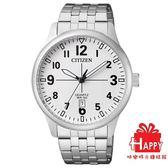 CITIZEN星辰    簡約時尚休閒腕錶 BI1050-81B -白