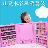 繪畫用品 兒童畫筆蠟筆水彩筆套裝創意生日禮物畫畫小女孩繪畫工具【小天使】