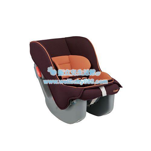 康貝 Combi Coccoro II S汽車安全座椅/汽座-可可褐[衛立兒生活館]