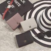 短款錢包女荔枝紋韓版錢夾折疊小錢包新款女皮夾錢包薄 韓語空間