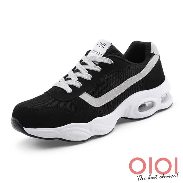 休閒鞋 街頭潮流指標休閒老爹鞋(黑)*0101shoes【18-1881bk】【現貨】