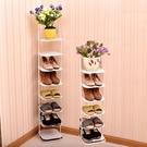 鞋架多層簡易歐式簡約折疊家用迷你拖鞋櫃收...
