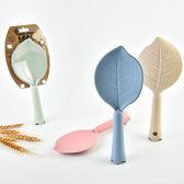 【BlueCat】環保小麥粒樹葉造型可立不沾飯勺/飯匙