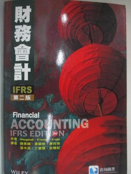 【書寶二手書T1/大學商學_JW3】財務會計2/e IFRS_Weygandt,etc