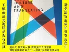 二手書博民逛書店Language罕見Culture and TranslatingY369774 Eugene A · Nid