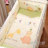 可定做 嬰兒床品套件床品床圍被子床單床笠布料九件套igo『潮流世家』