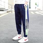 男童春秋款運動褲2020新款大童休閒褲兒童褲子韓版潮10歲12洋氣13