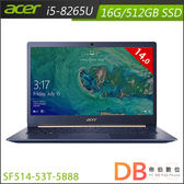 加碼贈★ACER swift5 SF514-53T-5888 i5-8265U 14吋 16G/512G FHD 觸控筆電(六期零利率)-送Office365個人版