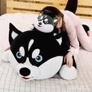 哈士奇公仔大號布娃娃可愛睡覺懶人抱枕男生送女友狗狗毛絨玩具二哈 LJ4988【極致男人】